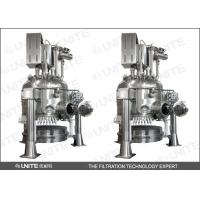 Best Stainless steel Pharmaceuticals Agitated Nutsche Filter Dryer and drying washing filtering system wholesale