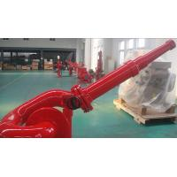 China DN80 Inlet Foam Water Monitor Fire Fighting Equipment Supplier on sale
