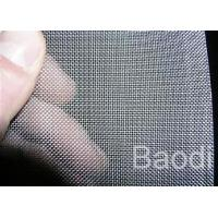 China Radiation Free Rolled Stainless Steel Wire Mesh Screen 316 For Filter / Strainer on sale