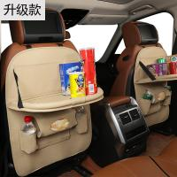 Best Back Seat PU Leather Back Seat Storage Organizer , Auto Seat Organizer Beige Color with table wholesale
