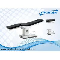 China Comprehensive Hydraulic Surgical Operating Table With X - Ray Photography For Hospital on sale