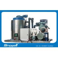 Best Small Water Cooled Ice Machine Cmmercial For Fishing , Ice Maker Machine 2Tons/Day wholesale