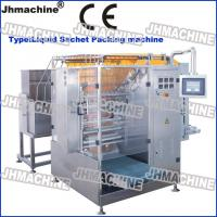 China water sachet packing machine Packaging Machine/Four Side Seal/Vertical Packing on sale