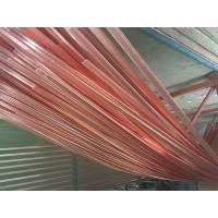 China High Conductivity Copper Flat Earthing Bar ,  Flat Copper Bus Bars for Earthing on sale