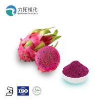 Best Natural Fruit Extracts Freeze Dried Powder Hylocereus Polyrhizus Omega - 3 Fats wholesale