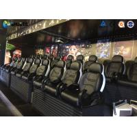 Best Interactive Game 7D Cinema System 7D Simulator With Gun Shooting Effect wholesale