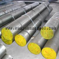 Cheap High quality 4130 special steel supplier for sale