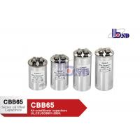 Best Refrigerator  AC Motor Run Capacitor Small Volume CBB65 Sh Capacitor 50/60Hz wholesale