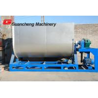 China FKM1200TM Dry Mortar Mixing Plant High Mixing Efficiency Cement Machine on sale