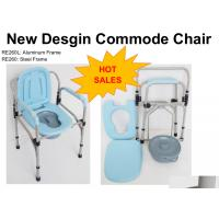 Best RE260 Steel / Aluminum Commode chair, Shower chair, Raised toilet seat wholesale