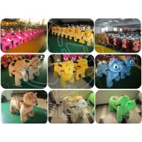 Best Ride On Animal Toys Family Fun Day with Plush Electric Scooter Animal Rides wholesale