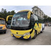 China 2013 Year Used Yutong Buses Zk6888 Model 39 Seats Diesel Engine CCC Passed on sale