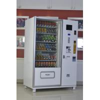 Best Outside Auto Self-Service Refrigerated Tea And Coffee Vending Machine / Merchandiser wholesale