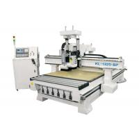 China Hole Feed Integrated Wood Cutting CNC Router  3d CNC Router Engraving Machines on sale