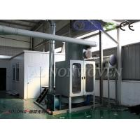 Buy cheap Thermal Bonded Glue Free Waddings Making Machine For Quilts 2300mm / 2500mm product