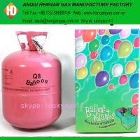 China disposable helium gas cylinder on sale