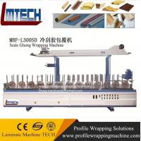 Best PVC Pipe Wrapping Machine / PVC Pipe Covering Machine wholesale