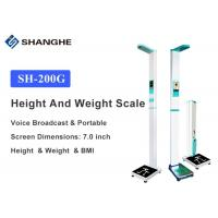 Best Portable Bluetooth Digital Scale With Height Rod , Medical Centers Automatic Height And Weight Machine wholesale