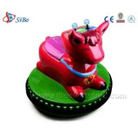 Buy cheap Amusement Park Equipment Animal Bumper Cars for fun from wholesalers