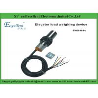 Best Hot sales Elevator load weighting device/ elevator parts load cell EWD-H-P2 wholesale
