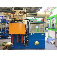 China 300T Rubber Injection Molding Machine,Rubber Injection Machine,Rubber Injection Molding Machine Price on sale