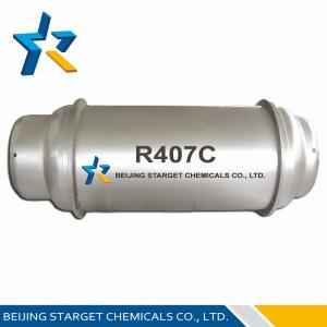 R407C Commercial 30 lb mixed refrigerant gas properties alternative refrigerants