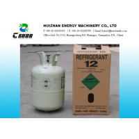 China Pure R 12 Refrigerant  Difluorodichloromethane For R12 System Recovery wholesale
