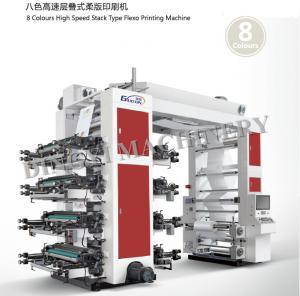 China 100um 8 colour flexo printing machine on sale