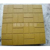 China Yellow Color Anti-slip Rubber Granules Flooring , Custom Playgrounds Tiles on sale