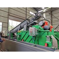 Best Oil And Gas Fields Drilling Mud System Drilling Waste Management System wholesale