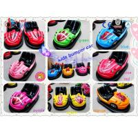 Best Wholesale Bumping Cars Games Kids Bumper Cars Games Outside Playground wholesale