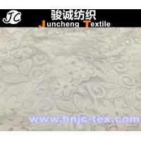 China Nylon and polyester blend fabric wovenfabric printing for hometextile curtain fabric on sale