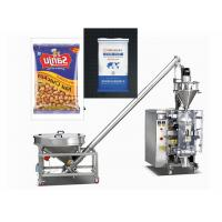 Best Vertical Pastry Packaging Machine / Wheat Flour Masala Powder Filling Packing Machine wholesale