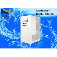 Best Ceramic Tube Ozone Generator Water Purification Drinking Water For Green Vegetables wholesale
