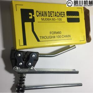 Best 12A-20A/0.75'-1.25' Chains Transmission Spare Parts Steel Chain Detacher wholesale