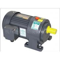Best Three Phase Vertical Small AC Gear Motor with brake motor 220V50/60Hz Used for Light Industry wholesale