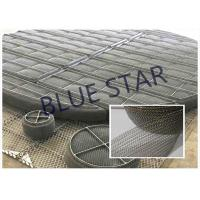 Best Metal Knitted Wire Mesh Anti - Corrosion , Water Mist Eliminator For Petrochecmical wholesale