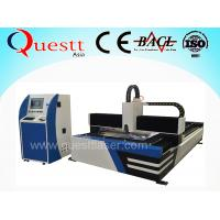 Best Automatic Fabric Cutting Machine With X Y Axis Table , Servo Motor Metal Laser Cutter wholesale