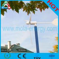 Cheap 600W Speed Regulated Variable Pitch Wind Turbine Generator for sale