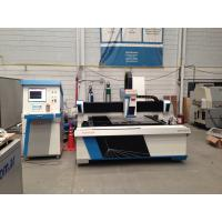 Best Auto parts and machinery parts CNC laser cutting equipment with laser power 1000W wholesale