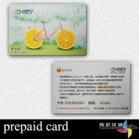 China Paper Magnetic Stripe Prepaid Mobile Phone Cards Offset Printing CMYK on sale