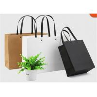 Best Custom Color Printing Paper Gift Bags With PP Rope Handle For Apparel Shop wholesale