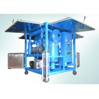 Best Horizontal Dielectric Insulating Mobile Oil Purifier , Mobile Oil Filtration Unit wholesale
