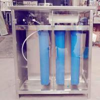 Best 75G/D Single Stage RO System for Clearing sea cucumber and other seafood wholesale