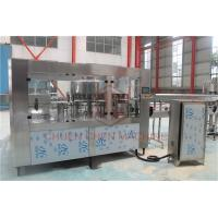Cheap Fast Glass Bottle Packing Machine , Stainless Steel Glass Bottle Filling Line for sale