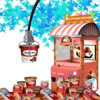 China 110V  Ice Cream Vending Machine on sale
