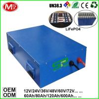 China High quality excellent performance 100Ah LiFePo4 12V rechargeable battery pack on sale
