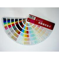 Buy cheap Shielding paste Colorful conductive paint from wholesalers