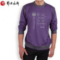 China Foodstuffs Business casual round neck long-sleeved T shirt designs on sale