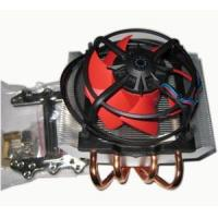 Best K8 cooler cpu cooler wholesale
